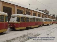 Тверь. Tatra T3SU №10