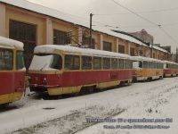 Тверь. Tatra T3 №10