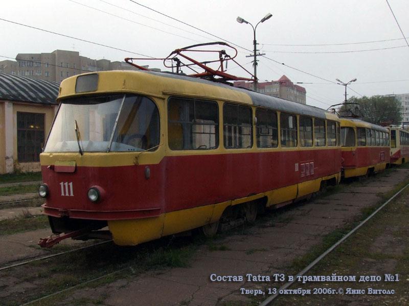 Тверь. Tatra T3 №111