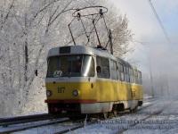 Тверь. Tatra T3SU №117