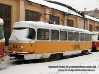 Тверь. Tatra T3SU №124