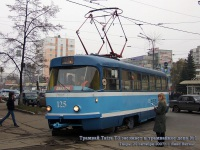 Тверь. Tatra T3SU №125