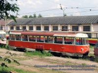 Тверь. Tatra T3 №133