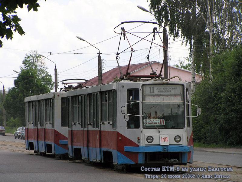 Тверь. 71-608К (КТМ-8) №148