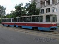 Тверь. 71-608К (КТМ-8) №150