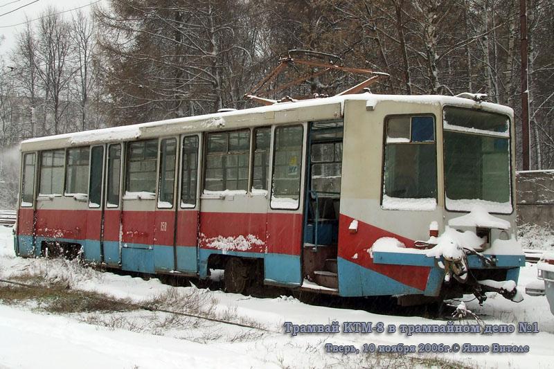 Тверь. 71-608К (КТМ-8) №158