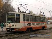 Тверь. 71-608К (КТМ-8) №162