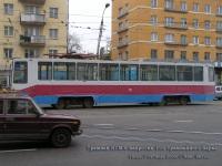Тверь. 71-608К (КТМ-8) №170
