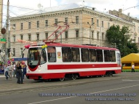 Тверь. 71-134А (ЛМ-99АЭН) №171