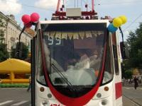 ЛМ-99АЭН №171
