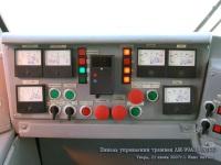 Тверь. 71-134А (ЛМ-99АЭН) №172