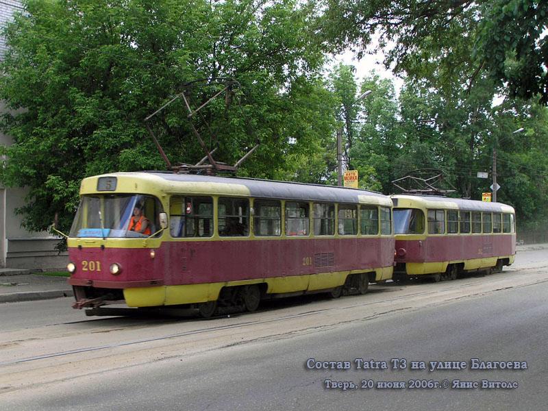 Тверь. Tatra T3SU №201, Tatra T3SU №202