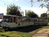 Тверь. Tatra T6B5 (Tatra T3M) №20, Tatra T6B5 (Tatra T3M) №30