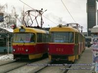 Тверь. Tatra T3SU №215, Tatra T3SU №221, Tatra T3SU №222