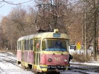 Тверь. Tatra T3 №215