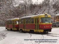 Тверь. Tatra T3SU №221