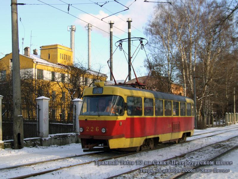 Тверь. Tatra T3SU №226
