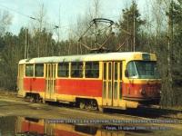Тверь. Tatra T3SU №227