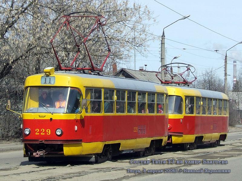 Тверь. Tatra T3 №229, Tatra T3 №230