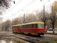 Тверь. Tatra T3SU №231, Tatra T3SU №232