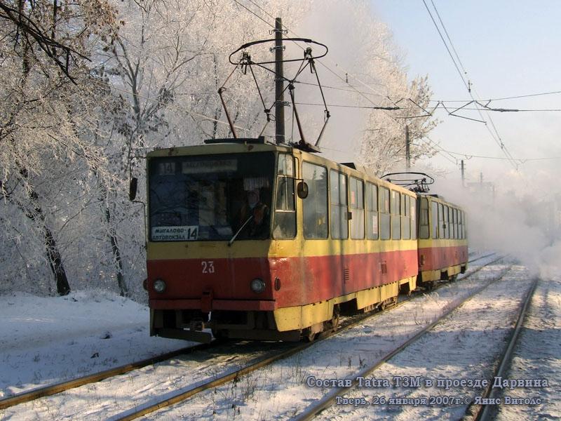 Тверь. Tatra T6B5 (Tatra T3M) №23, Tatra T6B5 (Tatra T3M) №25