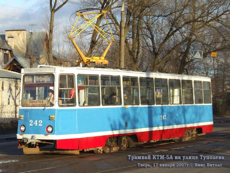 Тверь. 71-605А (КТМ-5А) №242