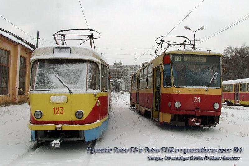Тверь. Tatra T6B5 (Tatra T3M) №24, Tatra T3 №123