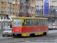 Тверь. 71-605А (КТМ-5А) №253