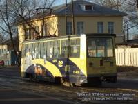 Тверь. 71-605А (КТМ-5А) №255
