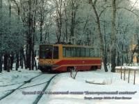 Тверь. 71-608К (КТМ-8) №261