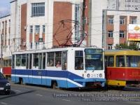 Тверь. Tatra T3 №231, Tatra T3 №232, 71-608К (КТМ-8) №267