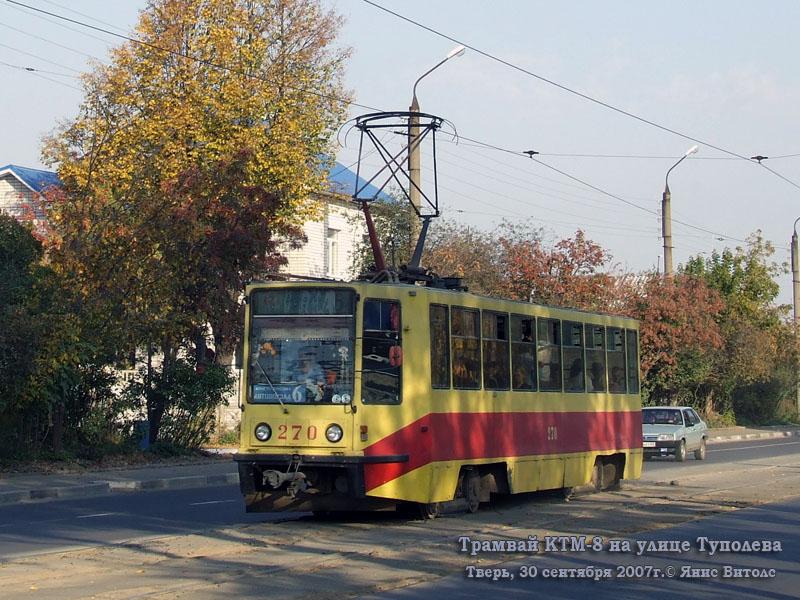 Тверь. 71-608К (КТМ-8) №270