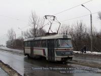 Тверь. Tatra T3 №290