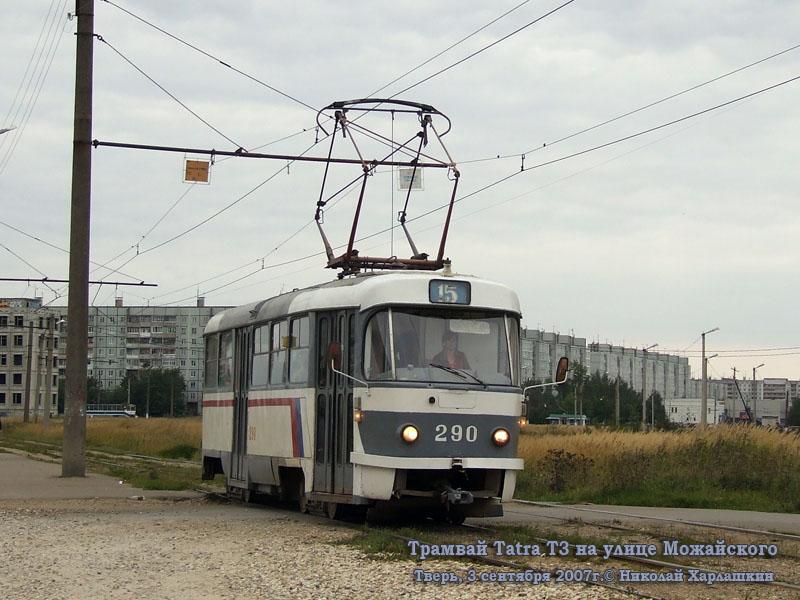 Тверь. Tatra T3SU №290