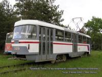 Тверь. Tatra T3 №309