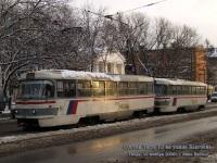 Тверь. Tatra T3 №311, Tatra T3 №312