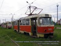 Тверь. Tatra T3SU №319