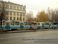 Тверь. Tatra T6B5 (Tatra T3M) №31, Tatra T6B5 (Tatra T3M) №33