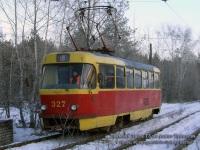 Тверь. Tatra T3 №327