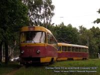 Тверь. Tatra T3 №331