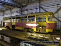 Тверь. Tatra T3 №332