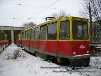Тверь. ВТК-24 №404