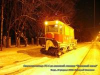 Тверь. ГС-4 (КРТТЗ) №405