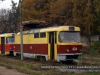 Тверь. Tatra T3 №424
