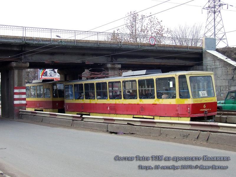 Тверь. Tatra T6B5 (Tatra T3M) №4, Tatra T6B5 (Tatra T3M) №6