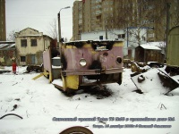 Тверь. Tatra T3 №63