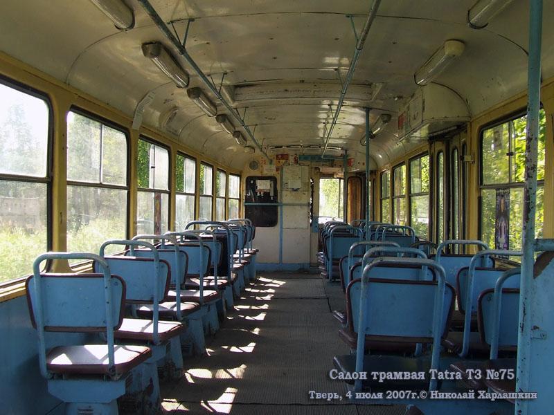 Тверь. Tatra T3SU №75