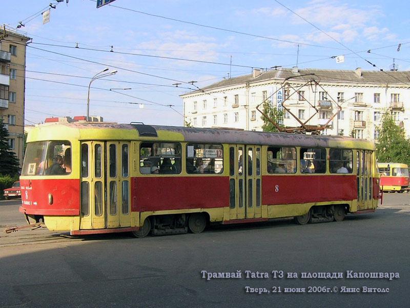 Тверь. Tatra T3SU №8