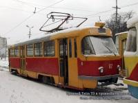 Тверь. Tatra T3SU №82
