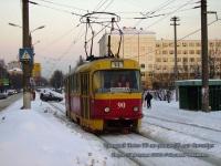 Тверь. Tatra T3 №90
